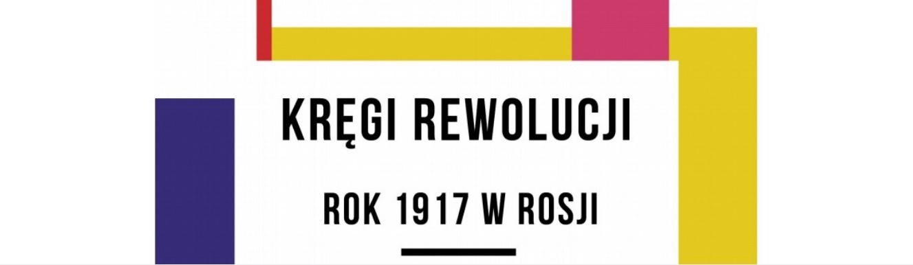 Kręgi rewolucji. Rok 1917 w Rosji