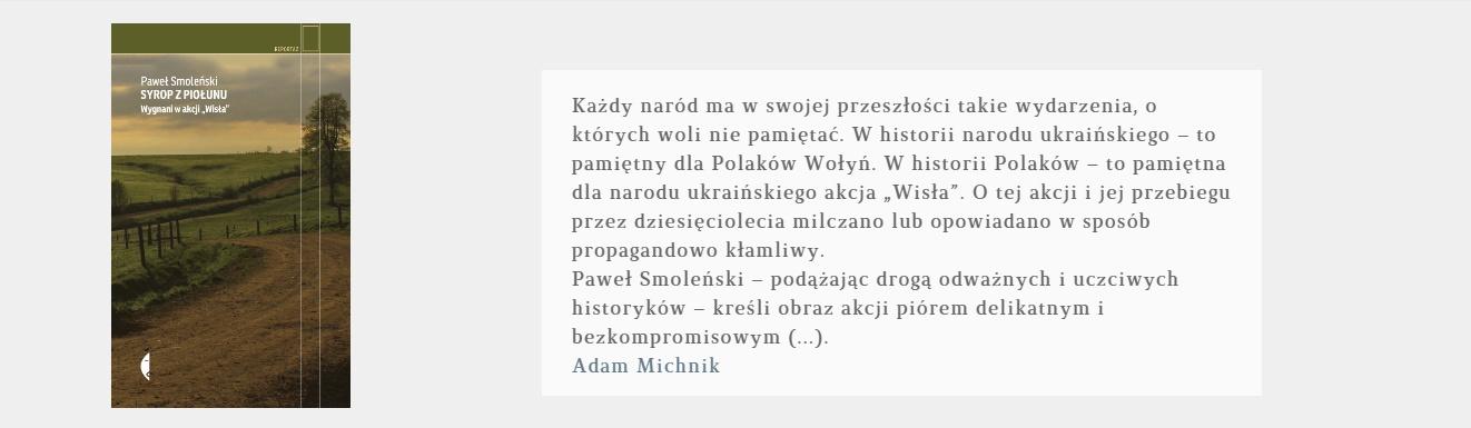 Syrop z piołunu | Paweł Smoleński