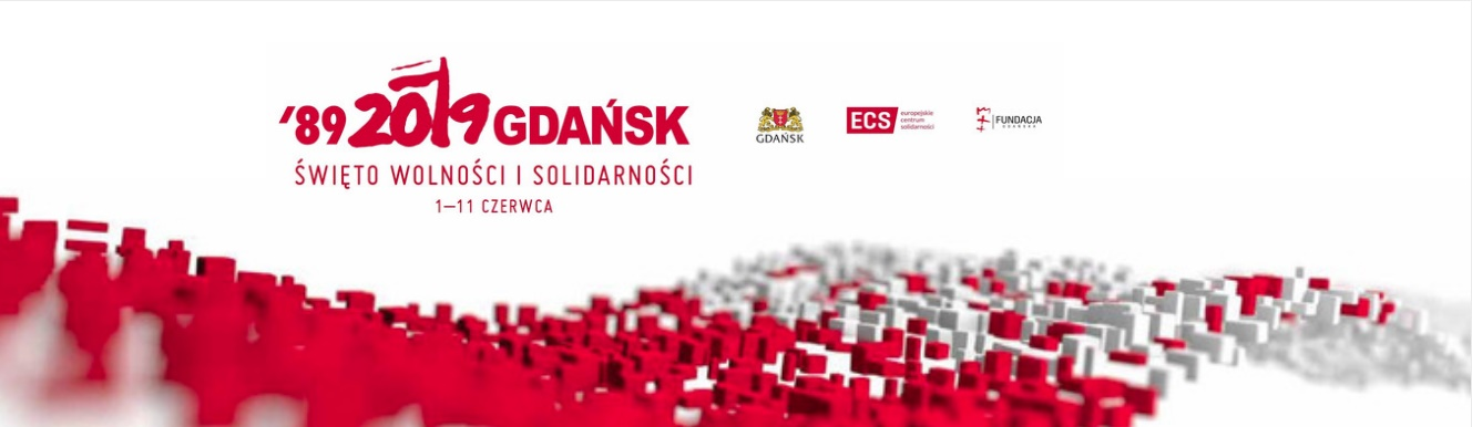 Święto Wolności i Solidarności | Gdańsk